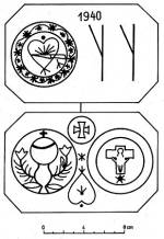 17. ábra. Molnárkalács-sütővas mintája, Perse (Nógrád m.). (Bődi Erzsébet nyomán)